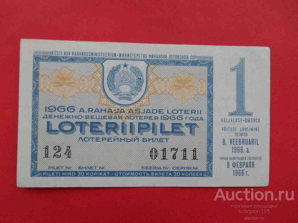 Xổ số ở Latvia và xổ số nước ngoài: giá vé, sự lưu hành, quy định, những thời điểm giảm giá