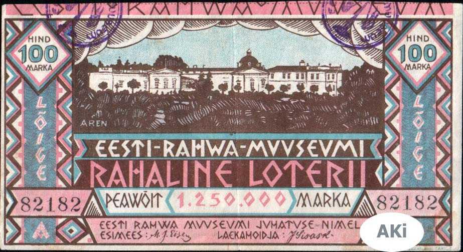 Bingo loto эстонии