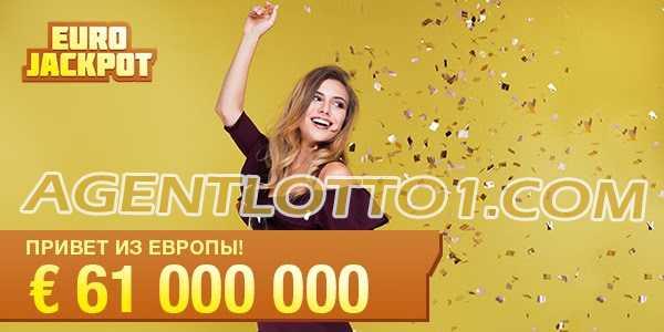 Xổ số Tây Ban Nha từ Nga - cách mua vé cho người chơi ở Nga và chơi gì tốt hơn