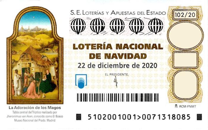 اليانصيب الاسباني جوردو (5 из 54 + 1 من 10)
