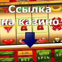 Vikinglotto – самая скандинавская лотерея - вся информация про различные лотереи
