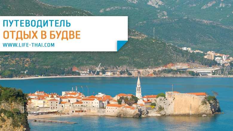 Статистика распространения коронавируса в черногории на сегодня, 23августа2020
