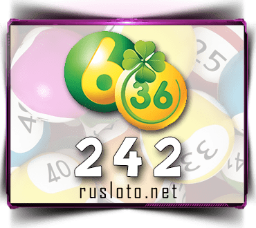 Japanese loto lottery 7 (7 of 37)