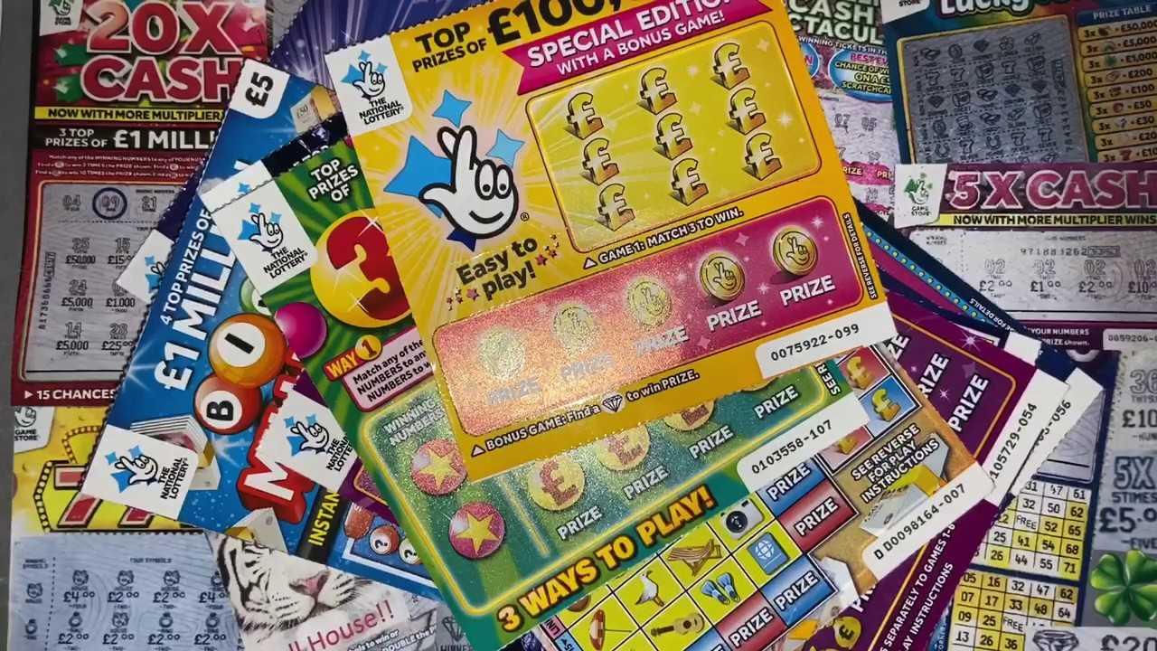 лотерея мира