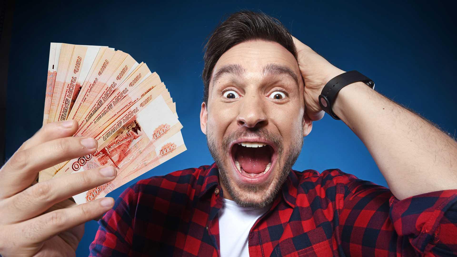Как выиграть в лотерею — 5 các phương pháp làm việc + ví dụ về những chiến thắng lớn nhất trong lịch sử