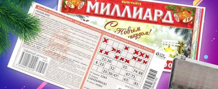 sprawdź hiszpańskie loterie