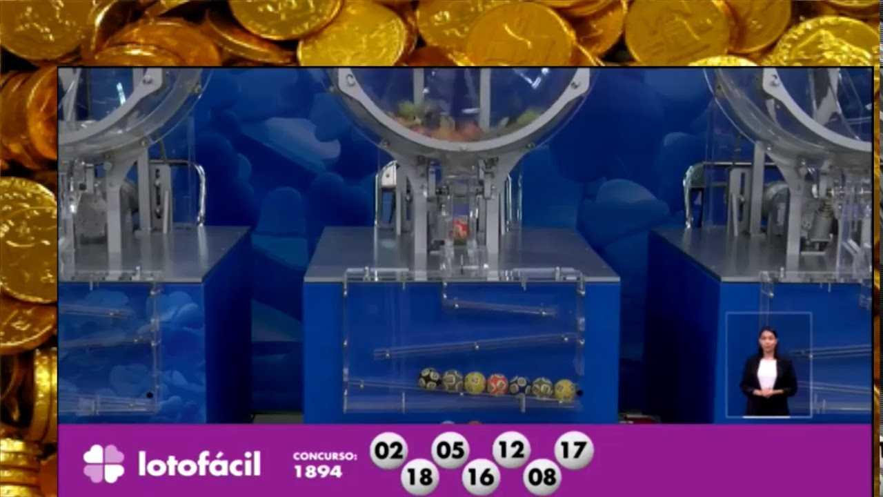 Brazil lotofácil lottery draw results
