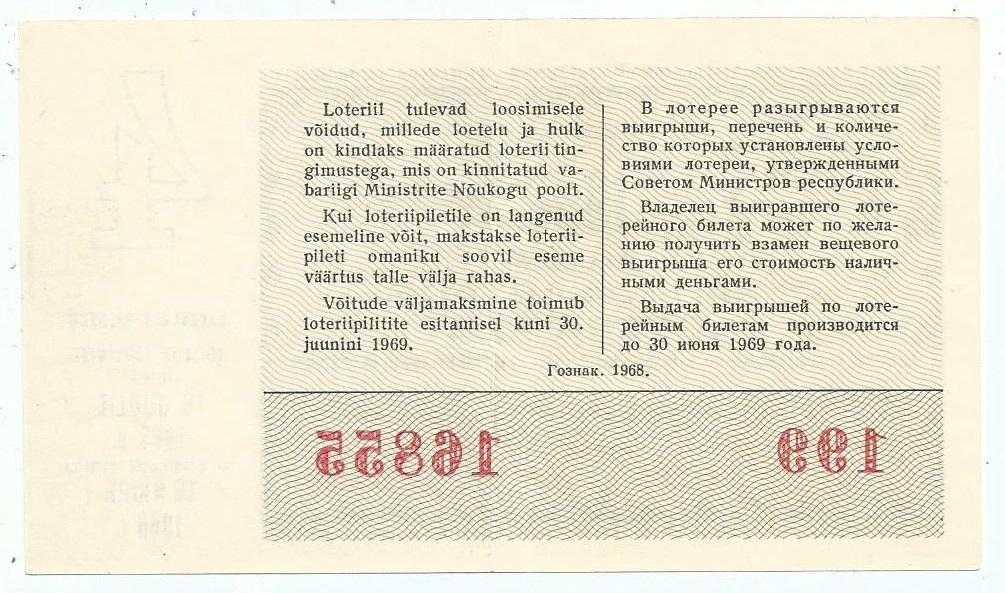 Latvia latloto: kết quả và thông tin mới nhất