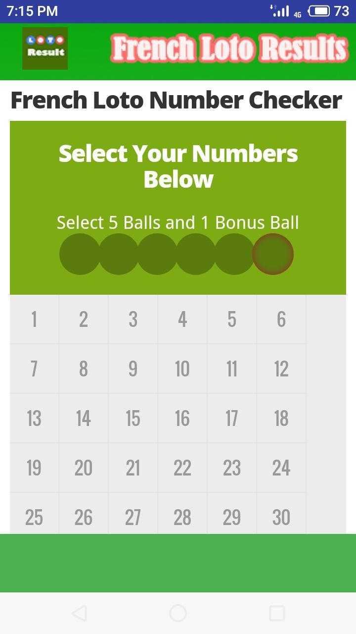 Französische Lotterie loto (5 из 49 + 1 von 10)