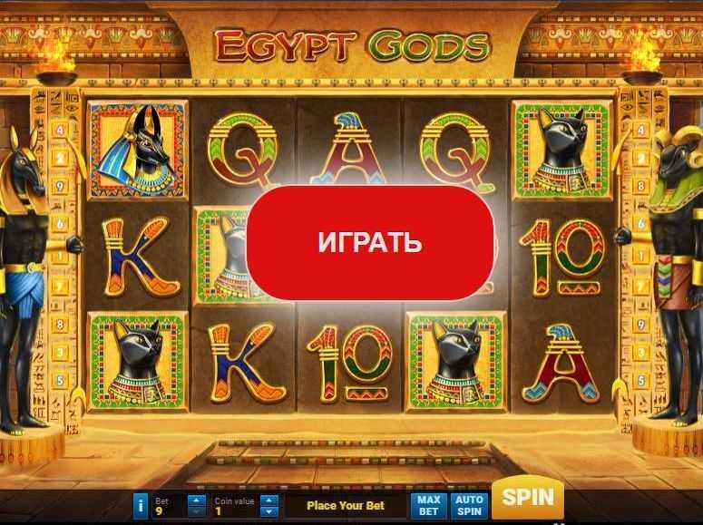 Австралийская лотерея monday lotto (6 из 45)