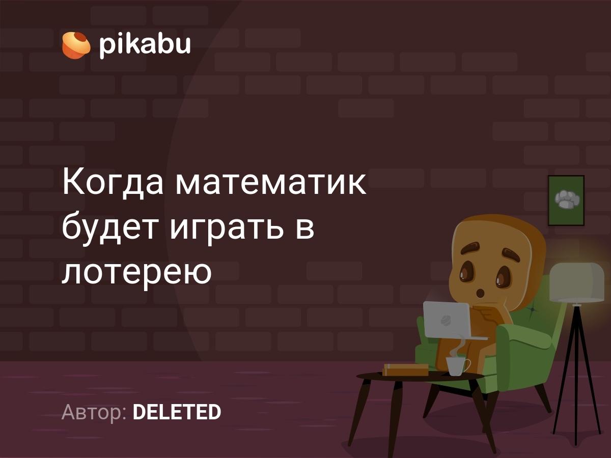 Euromillions - เว็บไซต์อย่างเป็นทางการของ euromillions ลอตเตอรียุโรป, เล่นล็อตโต้จากรัสเซีย, บทวิจารณ์ | ล็อตใหญ่