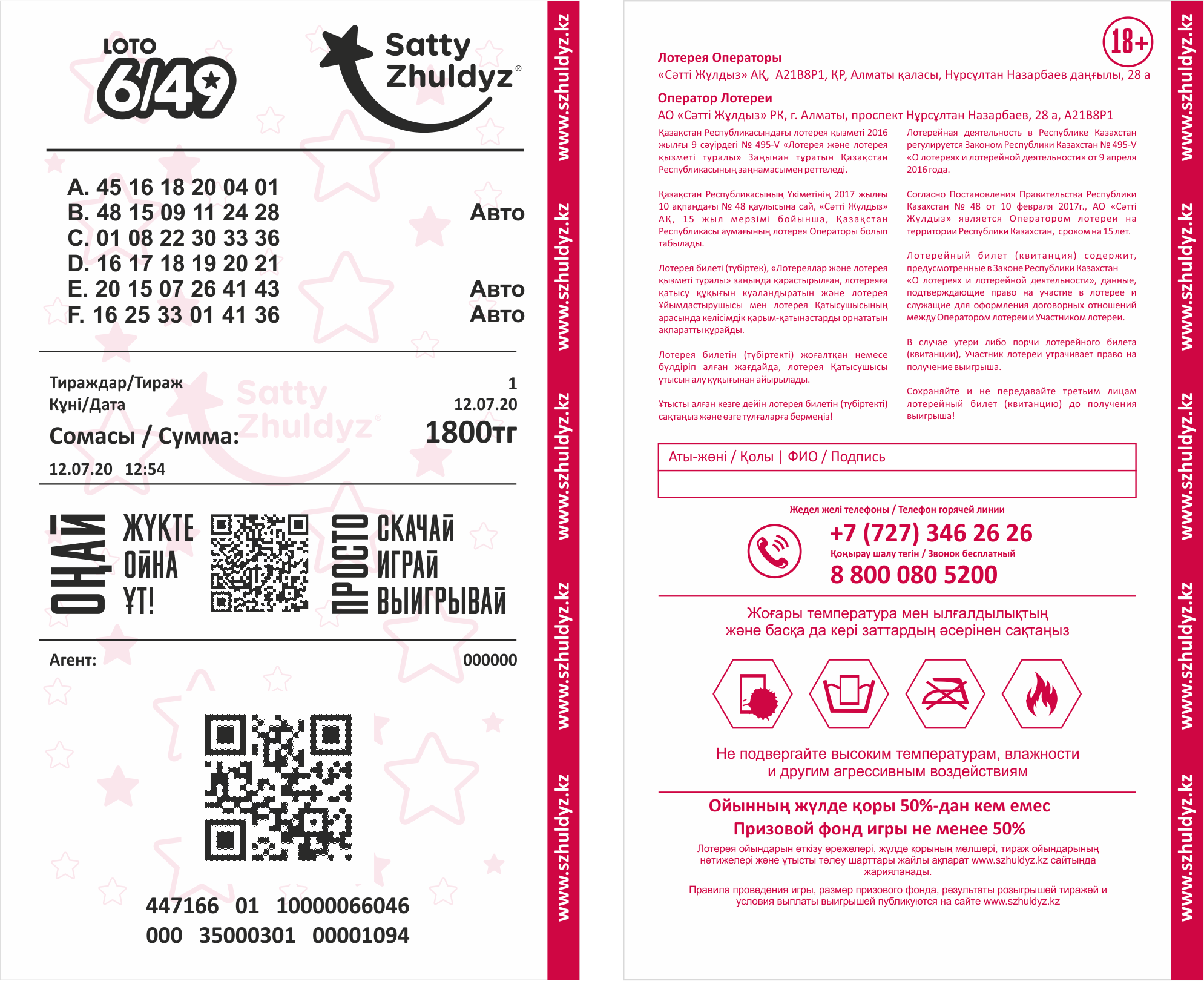 Lotto 6aus49 segítség & GYIK