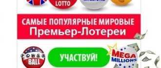 Millions d'euros (euromillions)