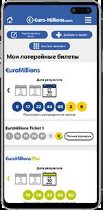 Lotto - euro-millions.com Betrüger - Spielerbewertung und Feedback