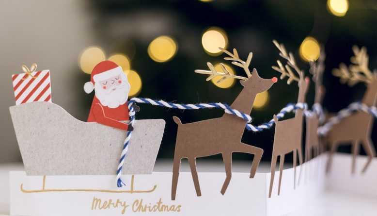Loteria de navidad 2018, all winning numbers , loterнa Christmas lottery