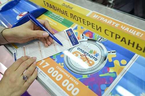 A lottó klasszikusa a rendszerjátékban: a lottó 6 49-es rendszerből