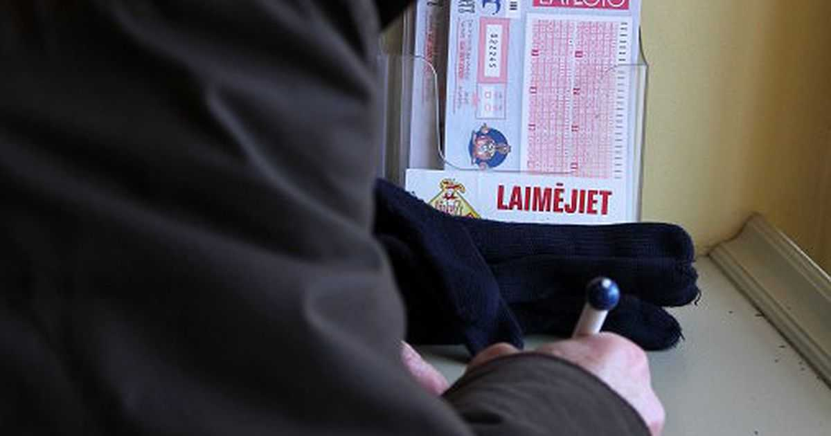 Взял чек — выиграл 5000 евро. как работает чековая лотерея, которую скоро планирует запустить латвия - delfi