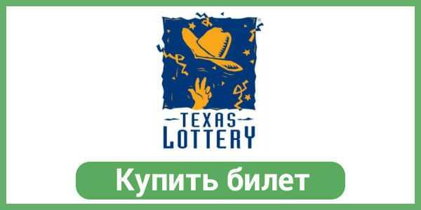 Texas lotto lotto texas extra (6 của 54)