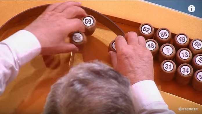 Cách chọn tổ hợp xổ số tốt nhất? - nhật ký dima3 trên lotteriez
