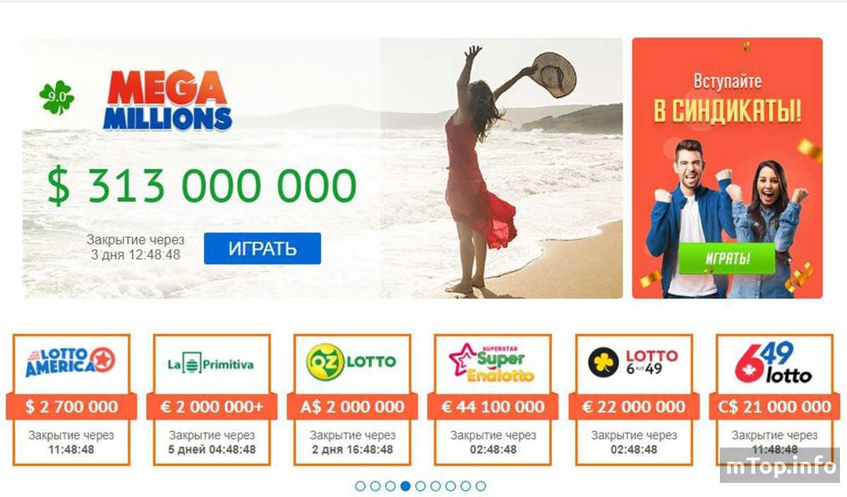 Loteries australiennes. guide complet. - toutes les informations sur les différentes loteries