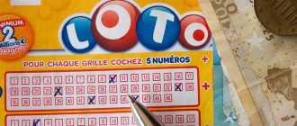 Lotteri superenalotto superstjerne - instruksjon: hvordan å spille fra Russland