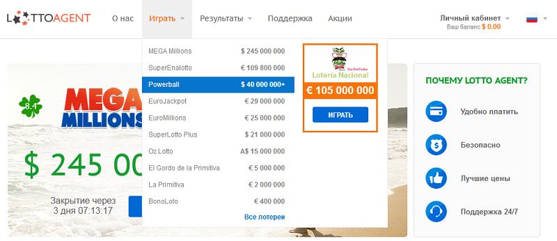 Loteries espagnoles de Russie - Comment acheter un billet pour les joueurs russes et quoi de mieux pour jouer | monde de la loterie