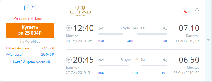 Виза на шри-ланку для россиян 2020 — цена, образец, инструкция на туристер.ру