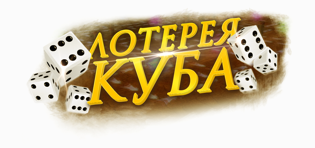 Đồ chơi trẻ em Supertoys bán buôn và bán lẻ Saint petersburg Samara krasnodar velikie luki