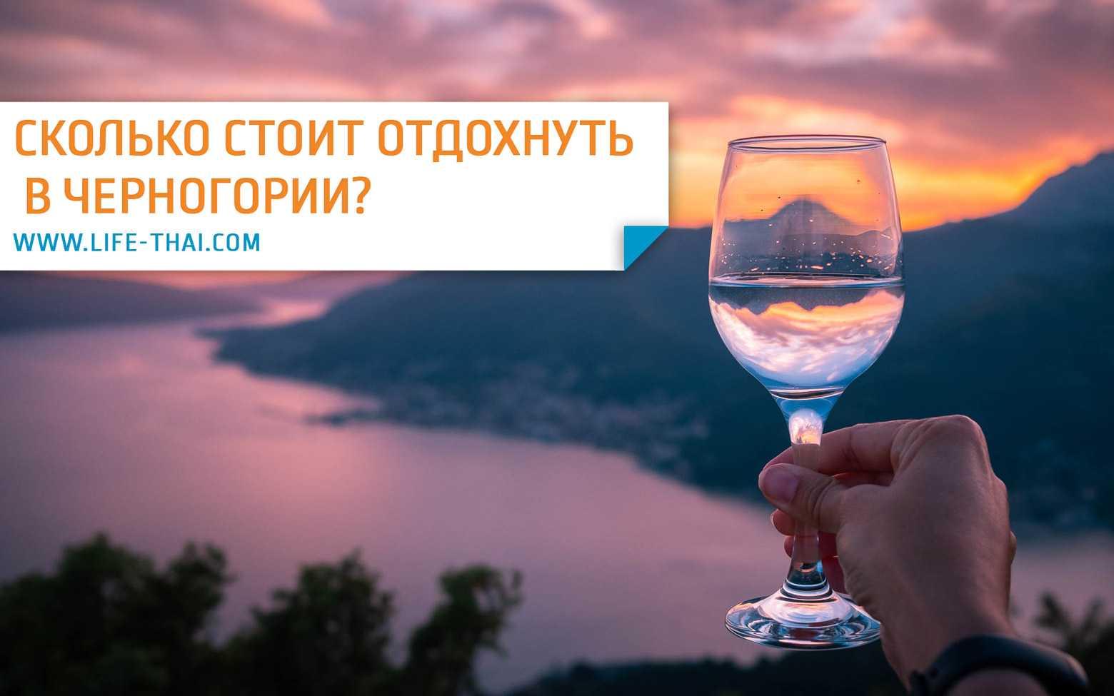 Игорный бизнес черногории - slots.com.ua