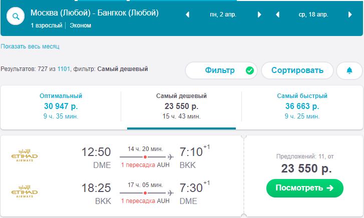 Дешевые авиабилеты гонконг — шри-ланка от 29 216 рублей на aviasales.ru