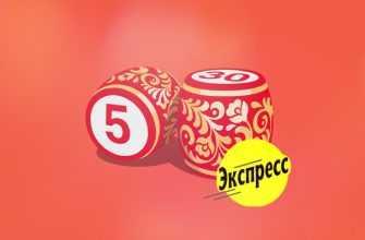 Španělská vánoční loterie - časová loterie