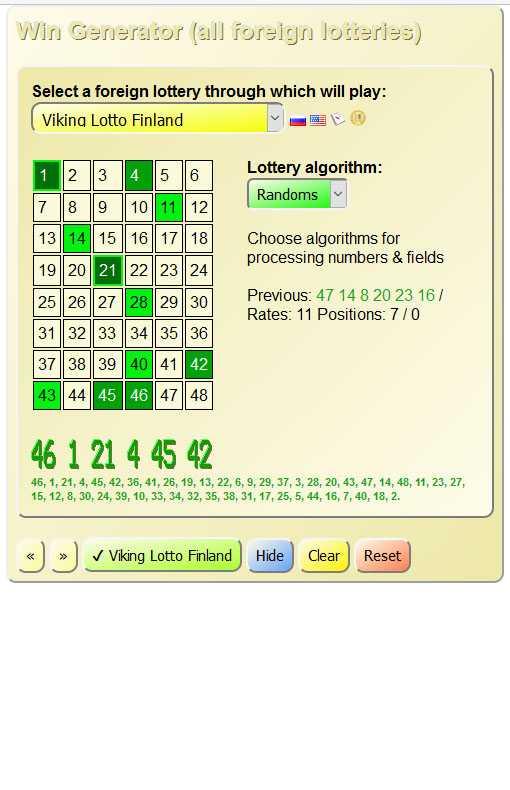 Польская лотерея lotto