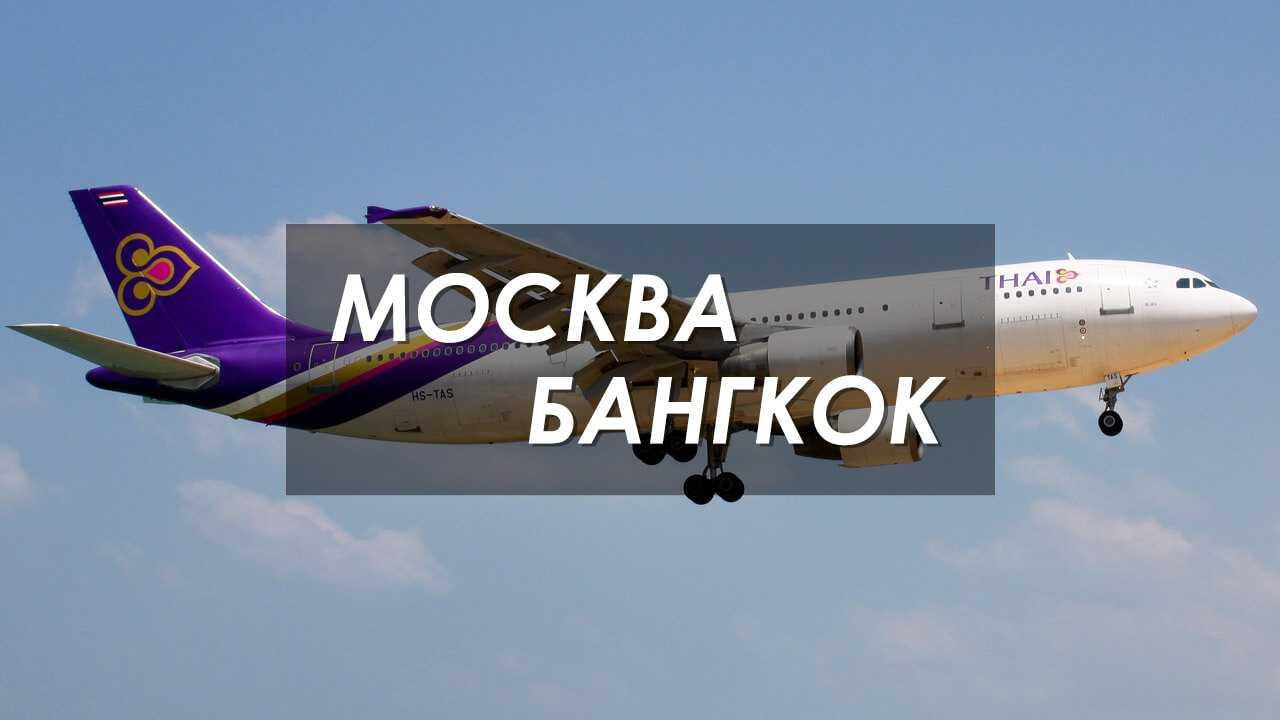 Шоппинг на шри-ланке — что купить, отзывы, цены 2020, магазины на туристер.ру