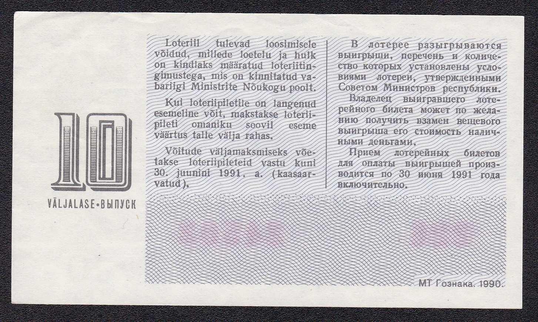 Xổ số Estonian vikinglotto