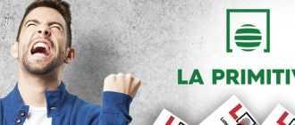 Španělská loterie bonoloto (6 z 49)
