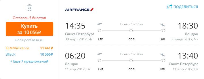 Люксембург лото