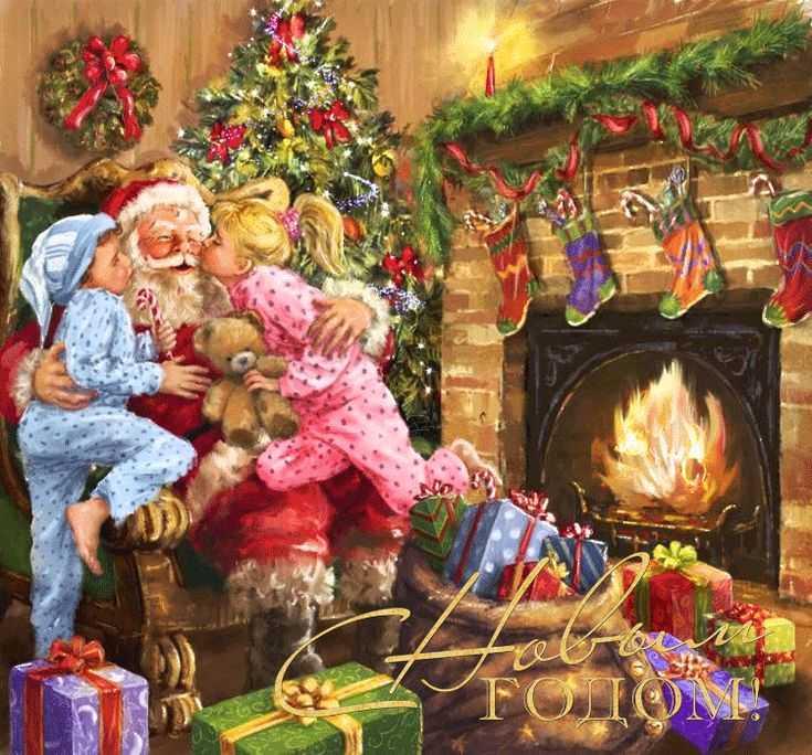 Christmas miracles Serial