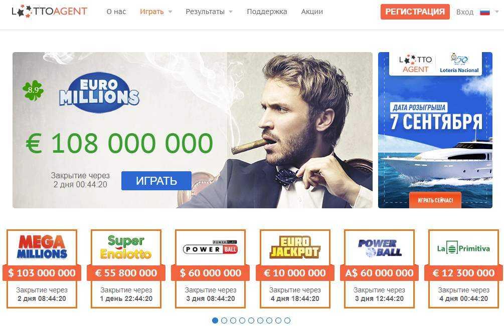 Jak Dave ujawnił sekret mojego systemu lotto | eurojackpot