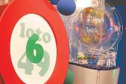 Romania lotto 6din49 results › latest - numbers not following on