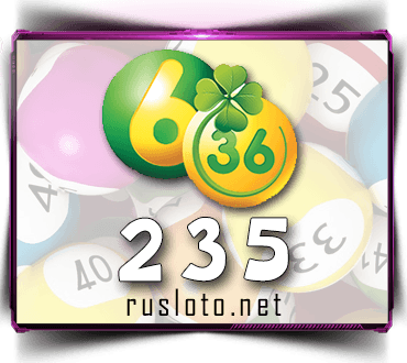Ireland (ie) lottery results - latest winning numbers