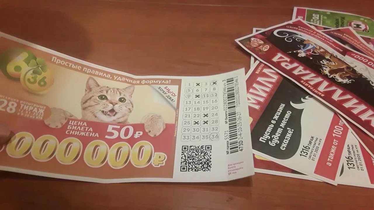 Israel lotto lotería (6 из 37 + 1 de 7)