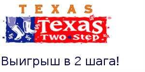 Texas lottery lotto texas (6 of 54)