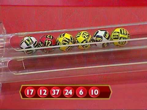 Грай у лотереї мсл → мк