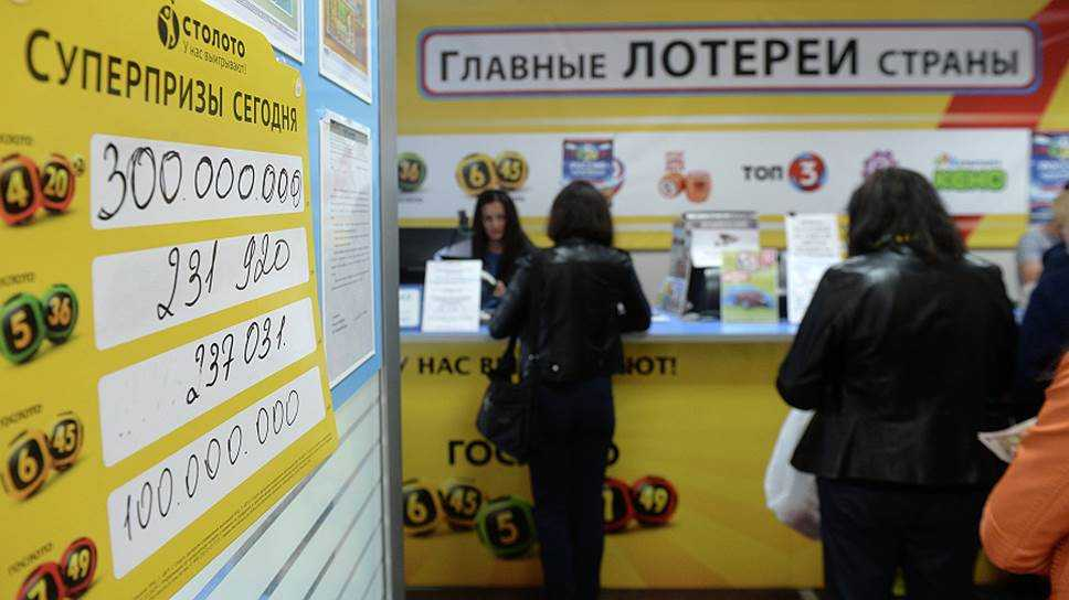 Евроджекпот: как играют в одну из самых популярных лотерей европы