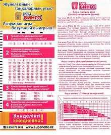 italienske lotterier