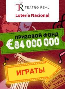 Dominican national lottery result