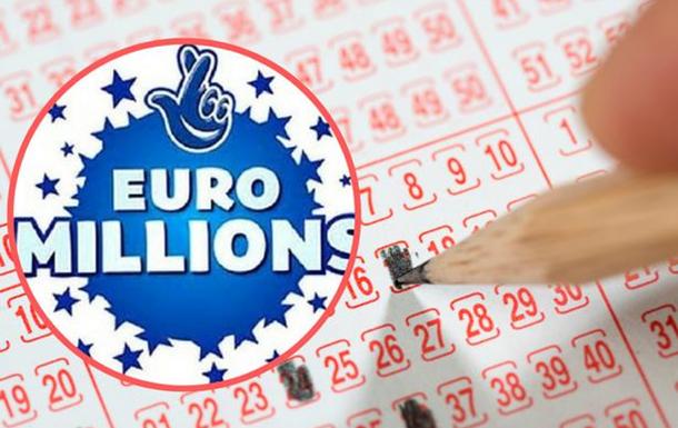 Результаты лотереи «евромиллионы» | тираж: 1339 | 21 июля 2020