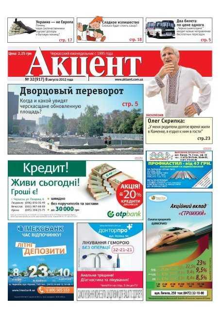ميغالوت الأوكراني - 100% تستحق المحاولة! | لوتو كبير