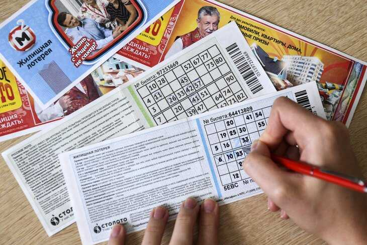 Lotería america