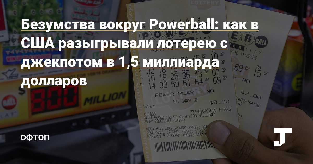 Powerball hand trainer reviews